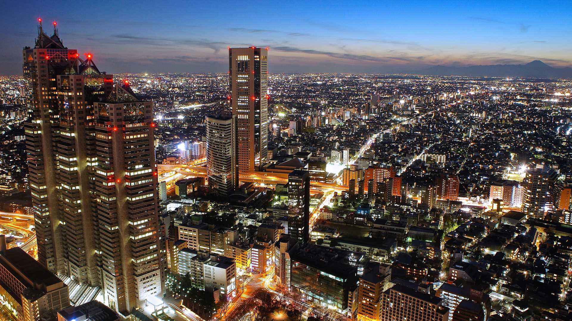 View From Tokyo Metropolitan Government Building Observatory Deck