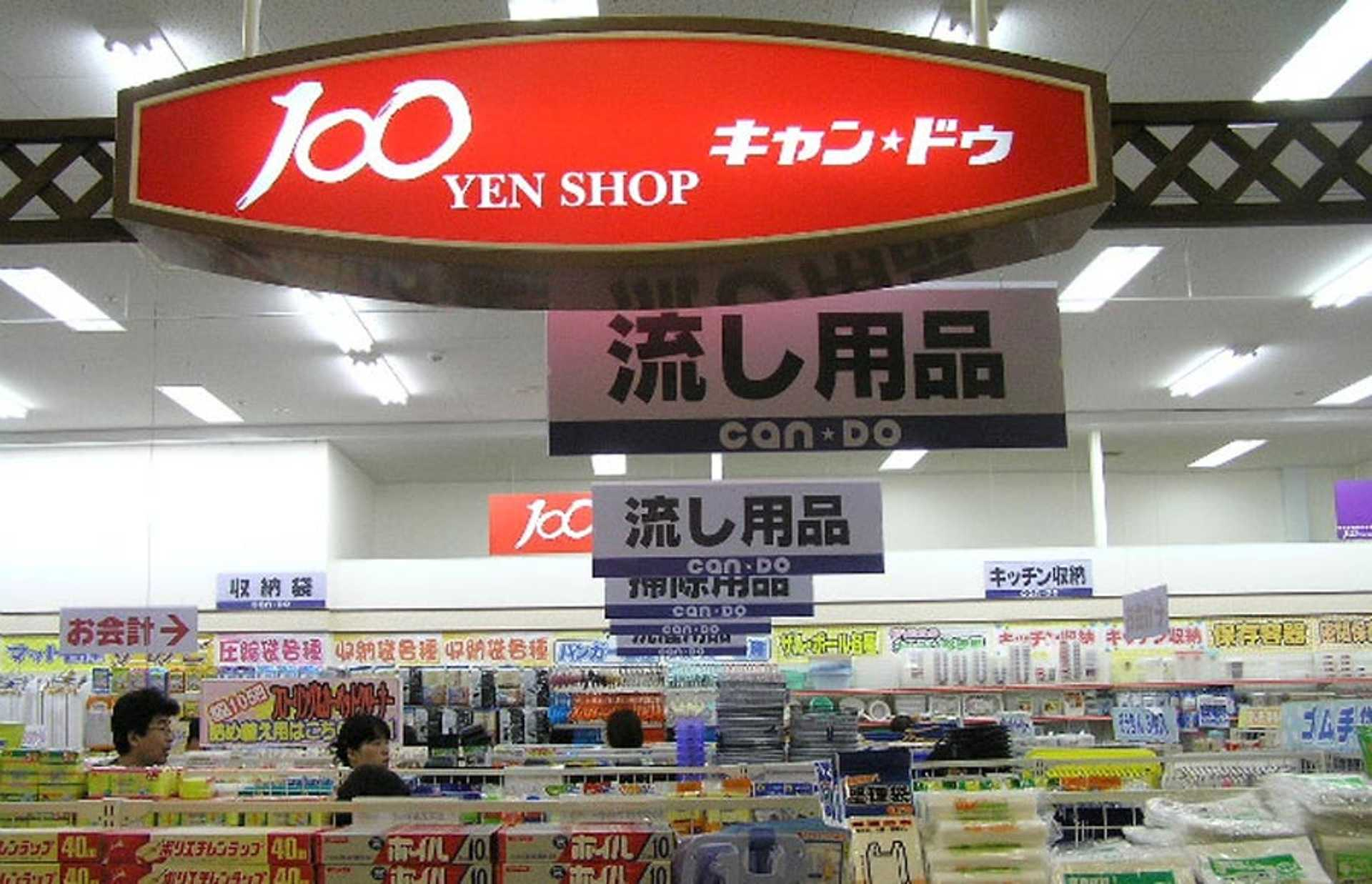 These 100-yen shops can be found all over Tokyo, especially in the shopping districts!