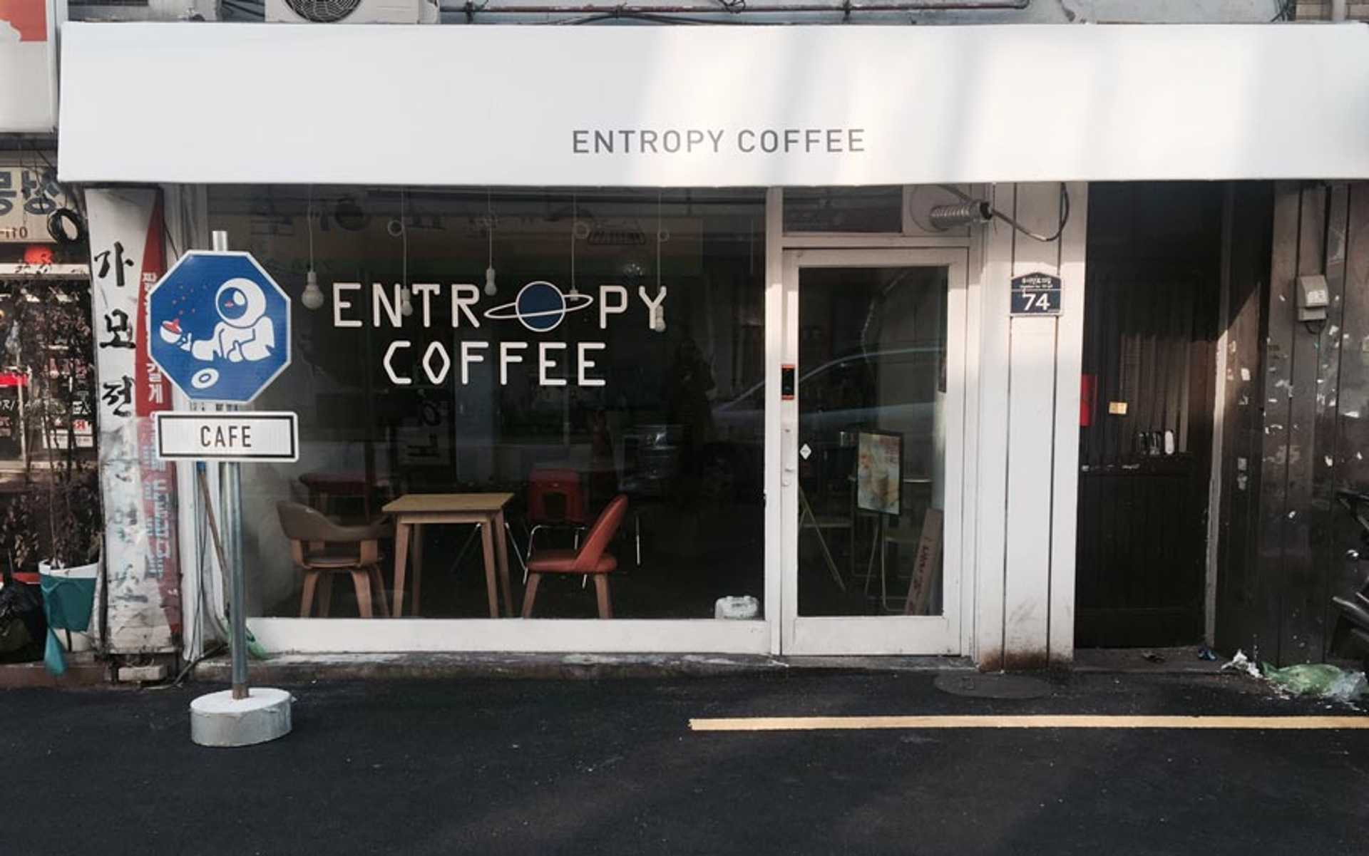 entrophy-coffee-cafe-itaewon-seoul-eid-guesthouse-2