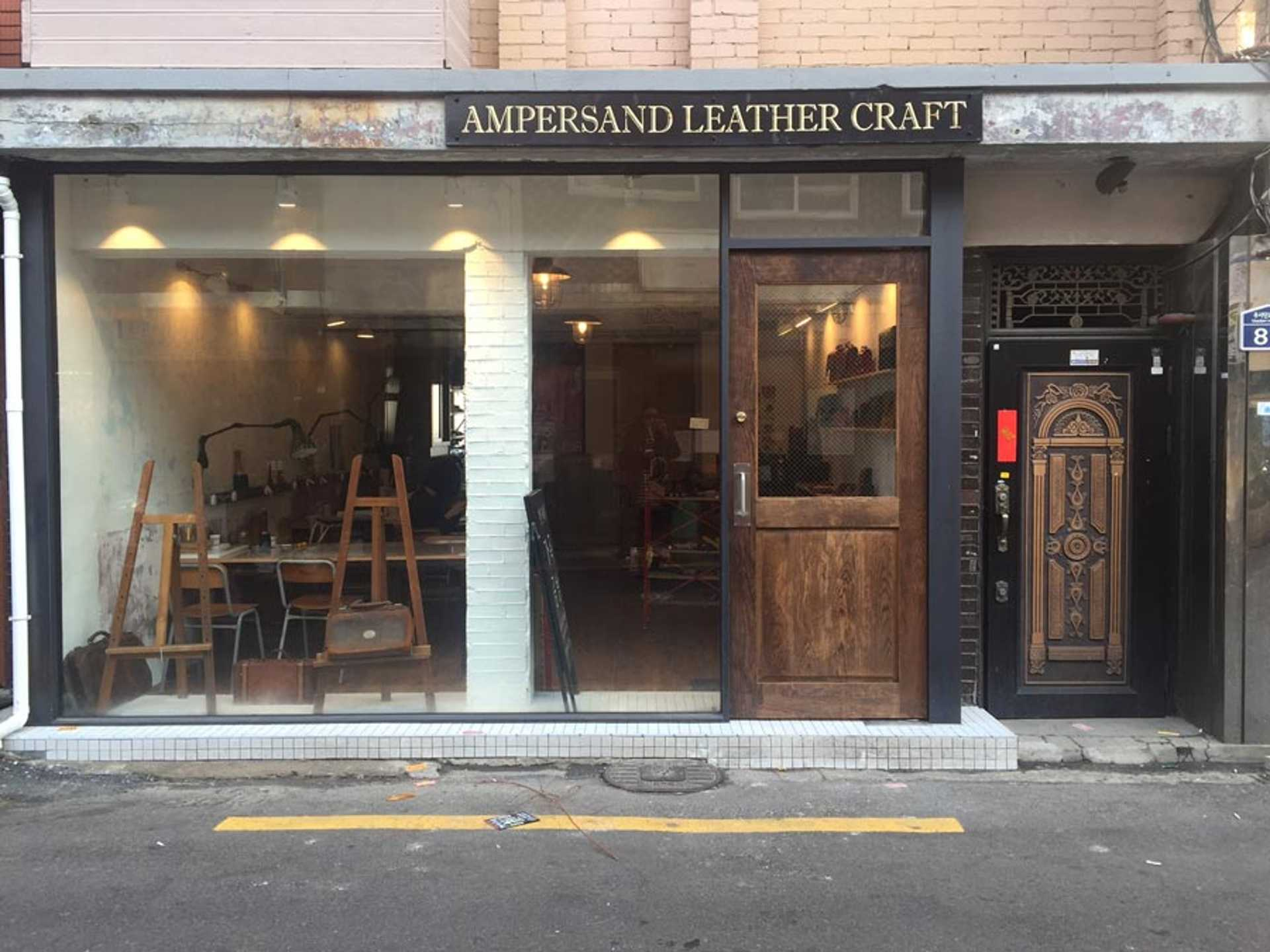 itaewon-leather-shop-eid-guesthouse