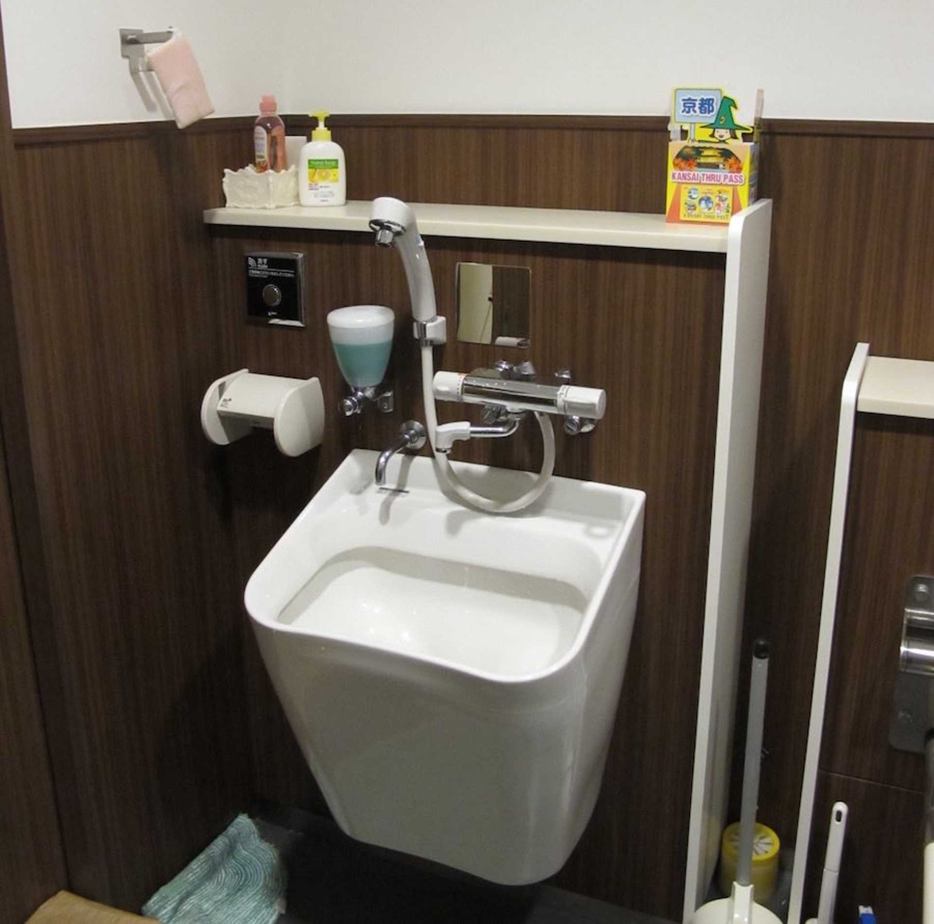 You can find the ablution area in the washroom located on the same floor.