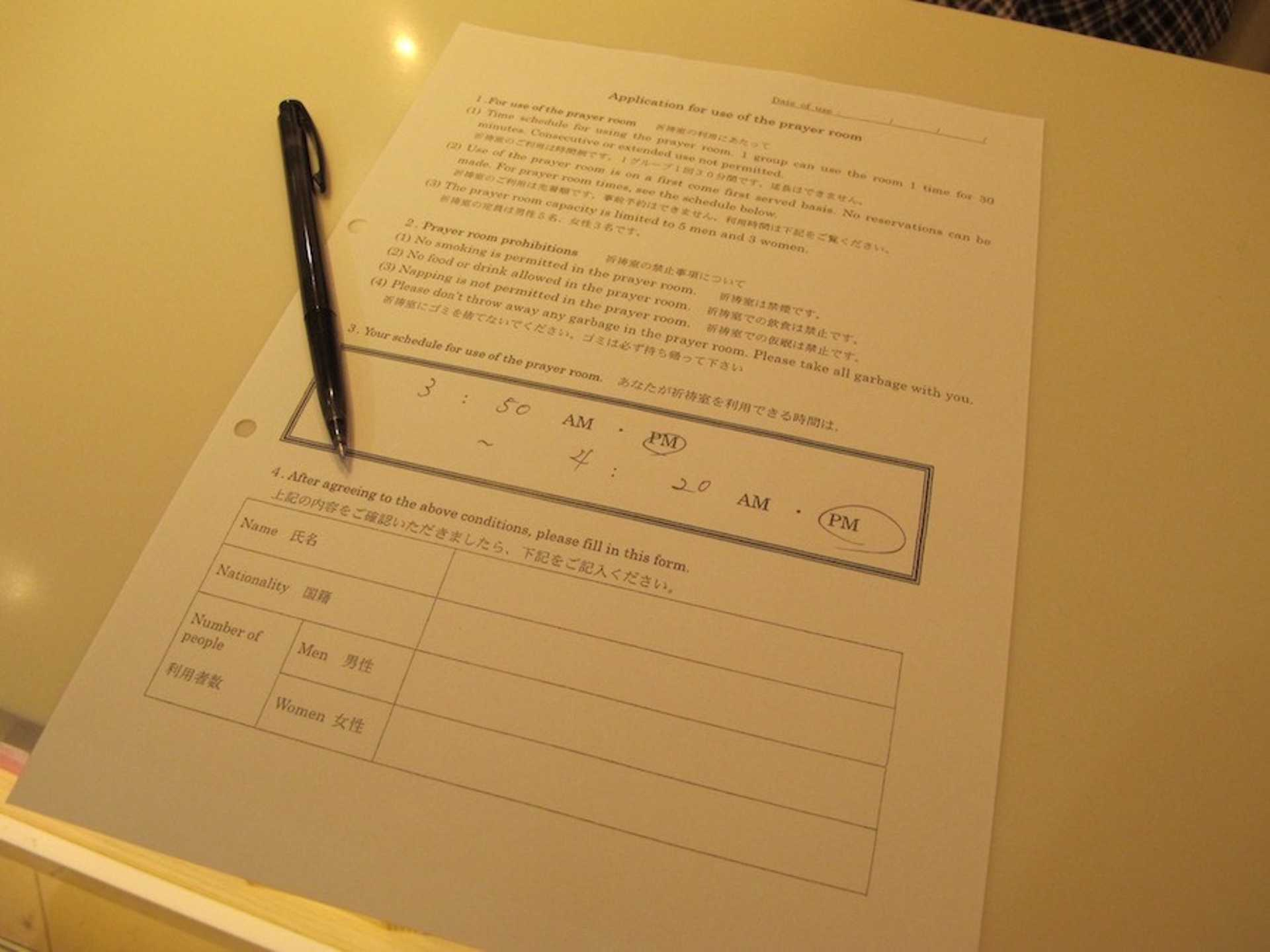 Fill in the application form. Take note that you can use the room for a maximum of 30 minutes.