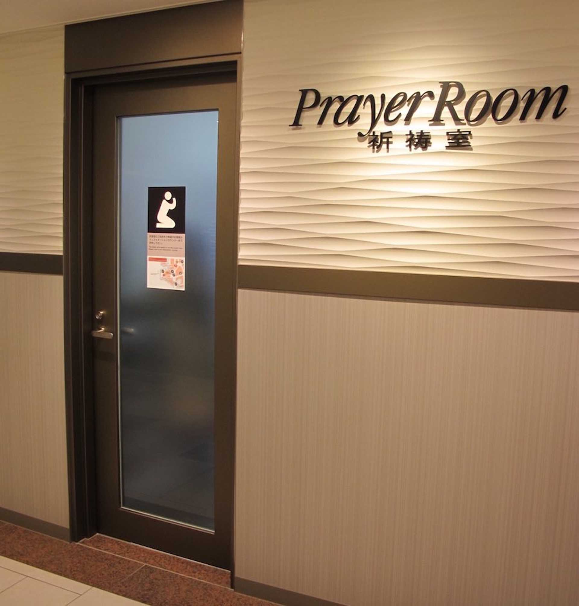 An attendant will guide you to the prayer room which is located on the same floor.