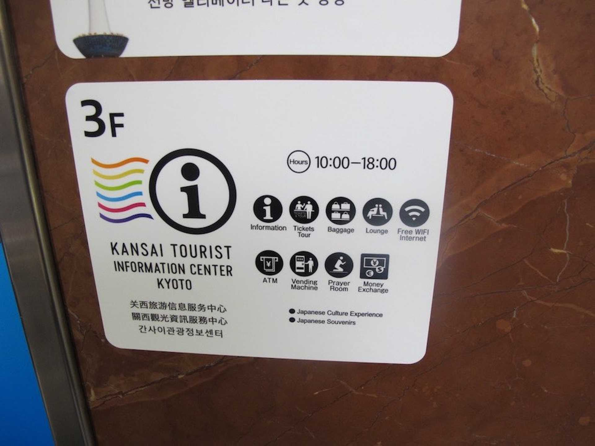 First, take the elevator to the 3rd floor, where you will find the Kansai Tourist Information Centre.