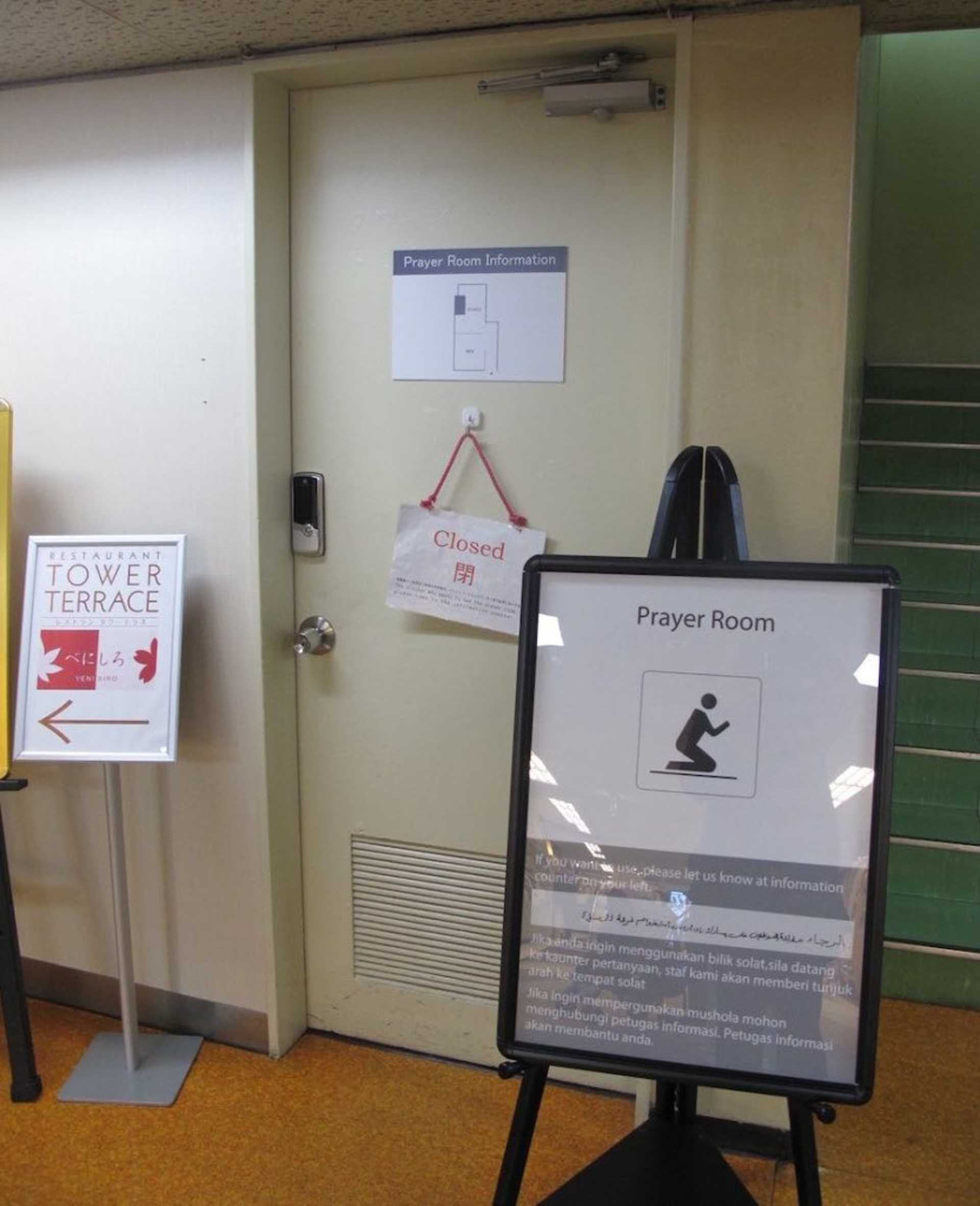 The prayer room can be found next to the Kansai Tourist Information Centre.