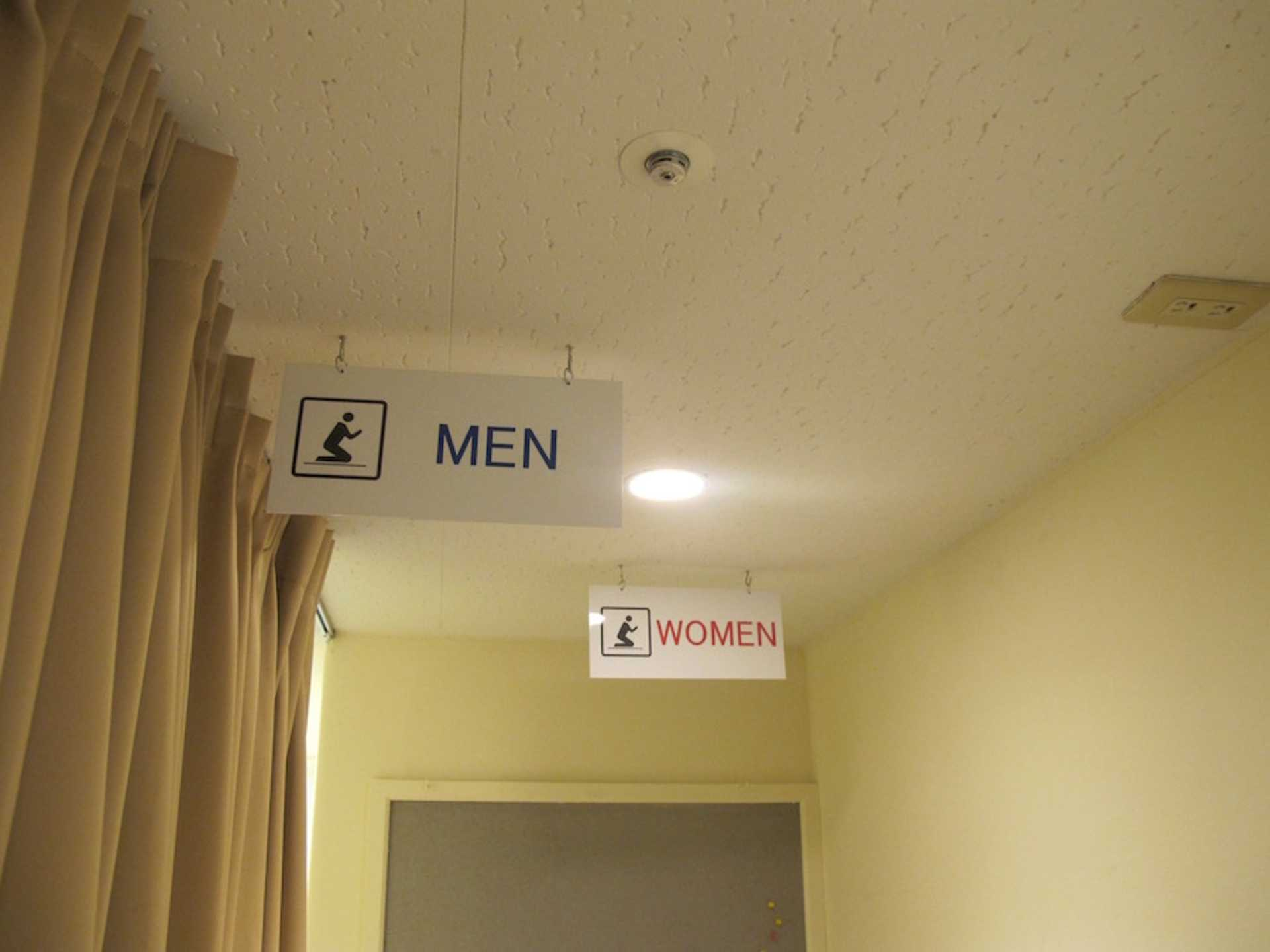 The facility is separated into two areas for each gender, each with its own ablution area.