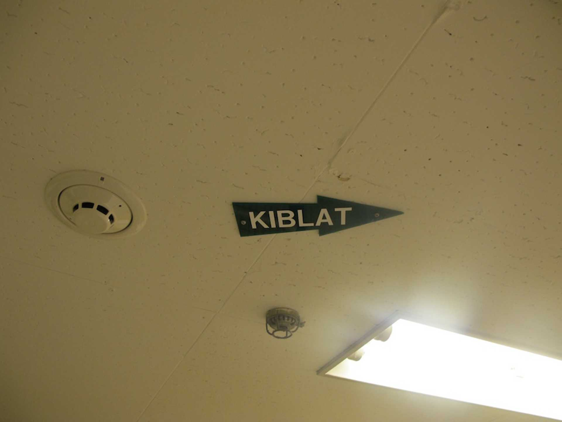 Direction of the kiblat.