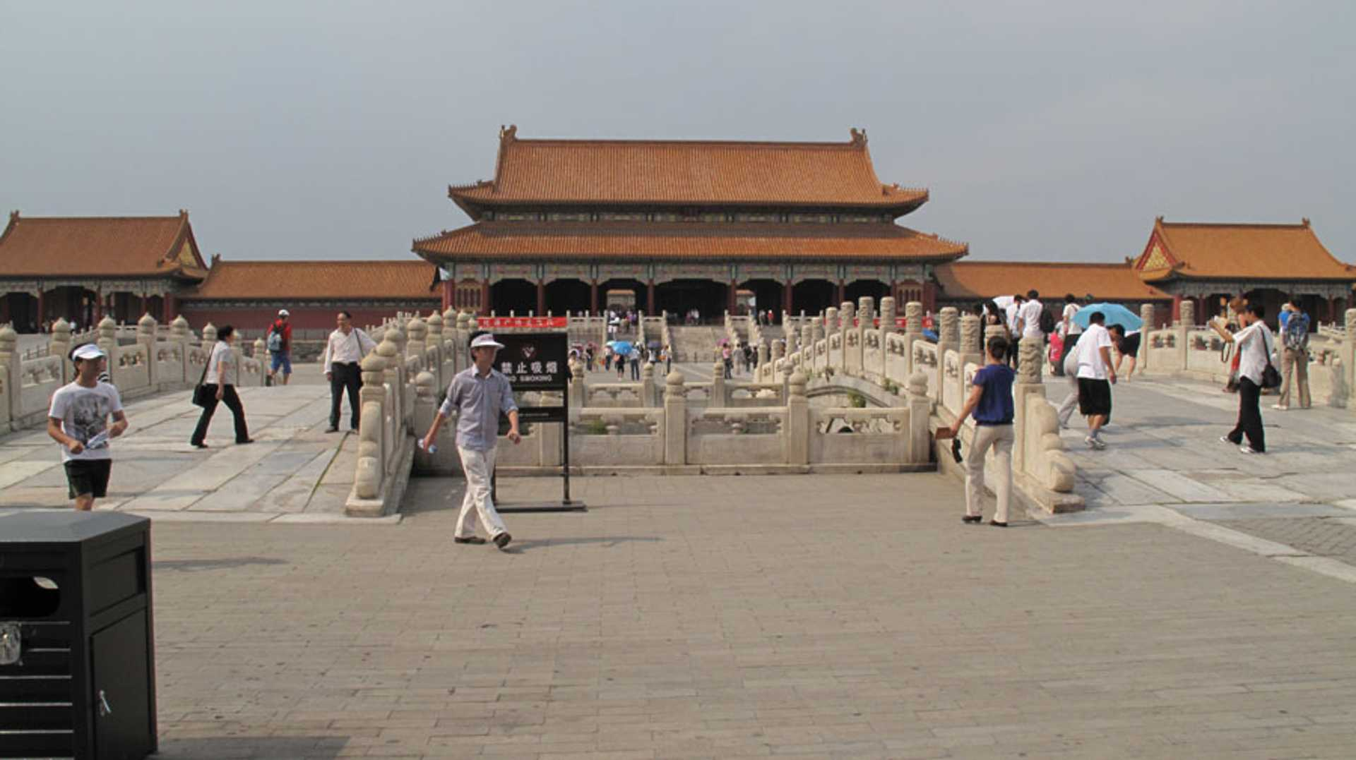 3 - Allocate ample time for The Forbidden City