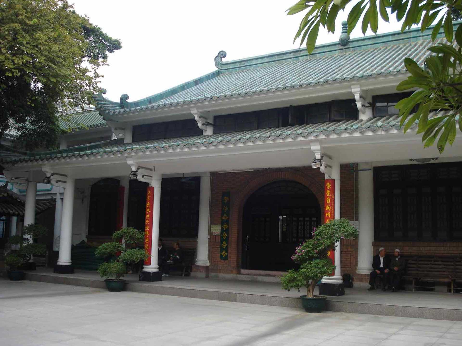 The Huaisheng is believe to be one of the oldest mosques in the world.