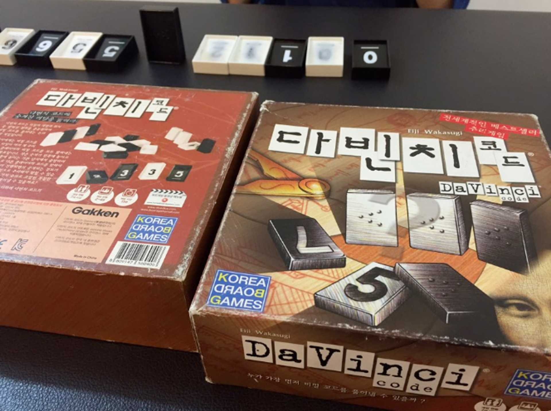 25-1-board-game-cafe