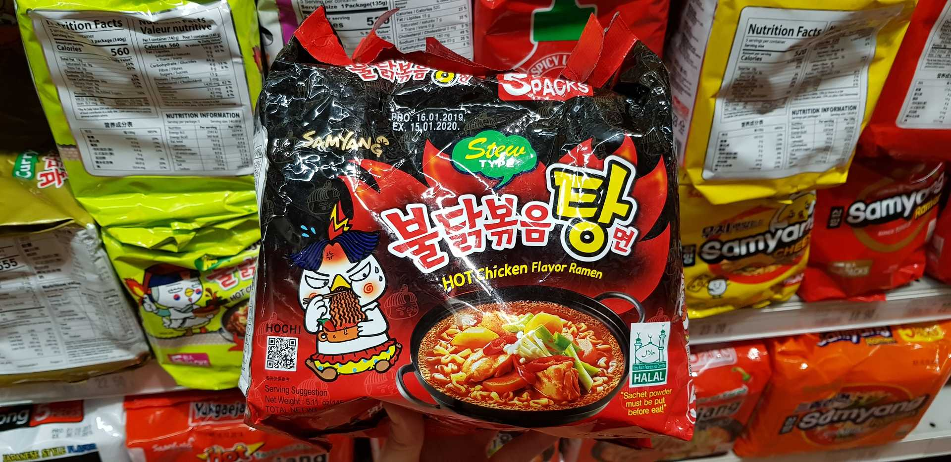 Halal Korean noodles in Singapore and Malaysia