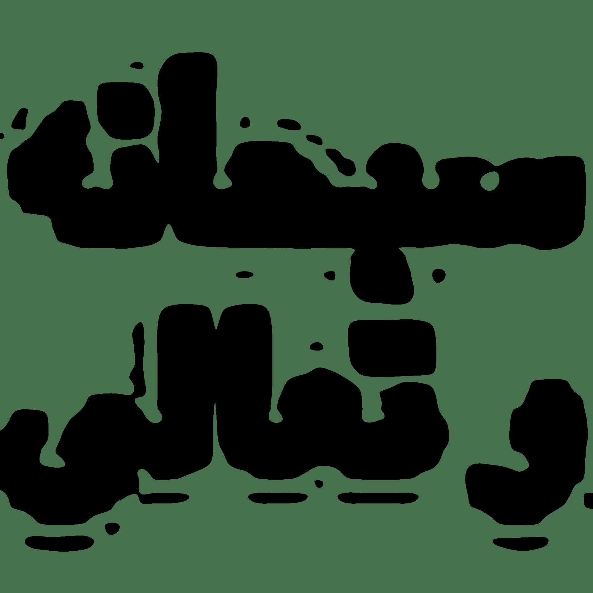 subḥānahu wa ta'āla (glorified and exalted be He)
