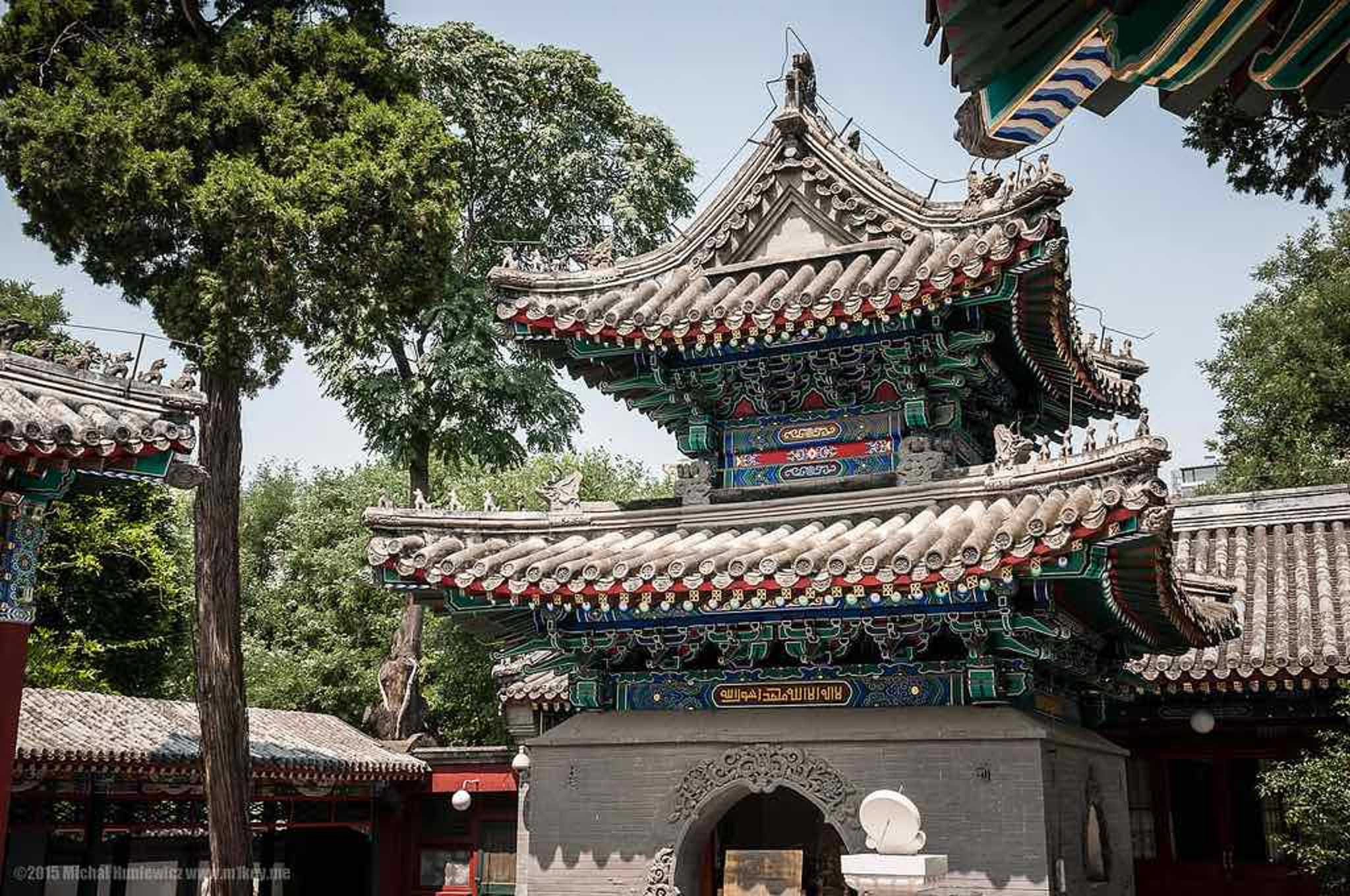 A must-visit if you are in Beijing